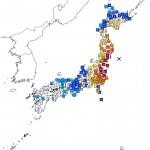 地震大国・日本の地震の歴史