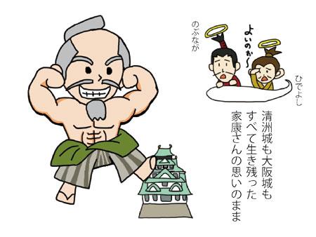 (霜月けい・絵)
