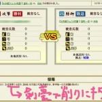 ショボ撃退法3