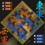 戦国IXA東西戦マップ