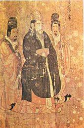 Sui-yangdi