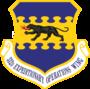 部隊のエンブレム(Wikipediaより)
