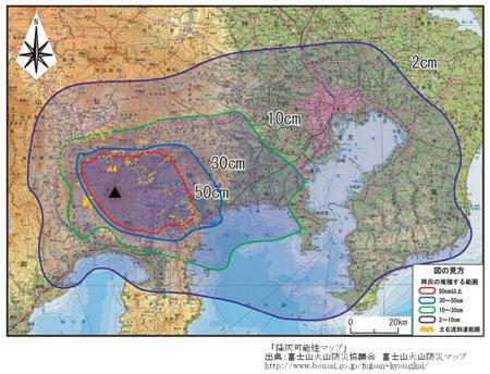 富士山降灰マップ