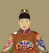 170px-Ming_Chongzhen