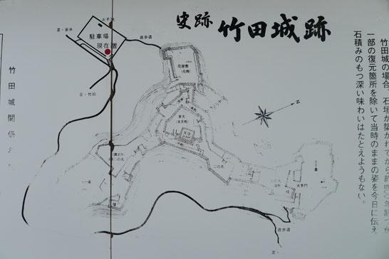 お城野郎ワンダーキャッスルジャパン竹田城-12