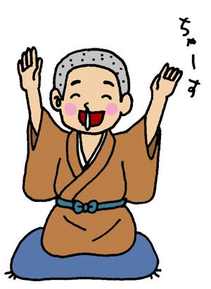 武将ジャパン一休の歴史戦国大喜利300-3