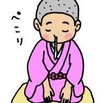 武将ジャパン一休の歴史戦国大喜利300-4