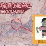 鳥取城かつ江さん630
