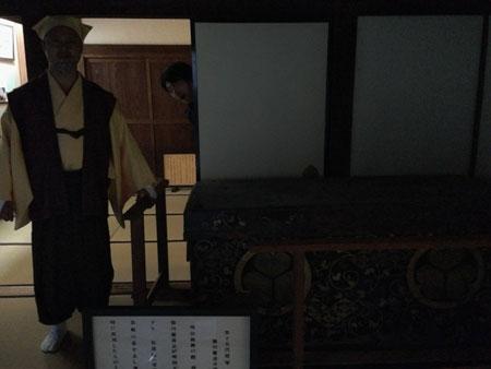 後藤勝兵衛次々20150125-6