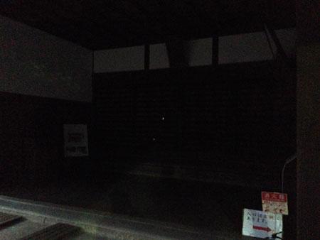 後藤勝兵衛次々20150125-9