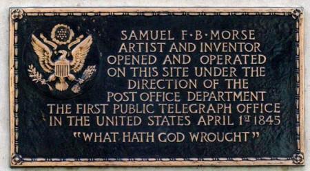 世界初の電信局を示す記念銘板/wikipediaより引用