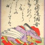 藤原道綱母『蜻蛉日記』