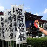 歴史おじ散歩5-6