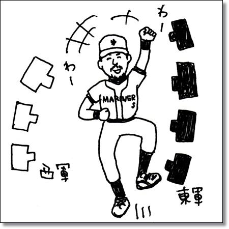 日本史語呂合わせ関ヶ原の戦い