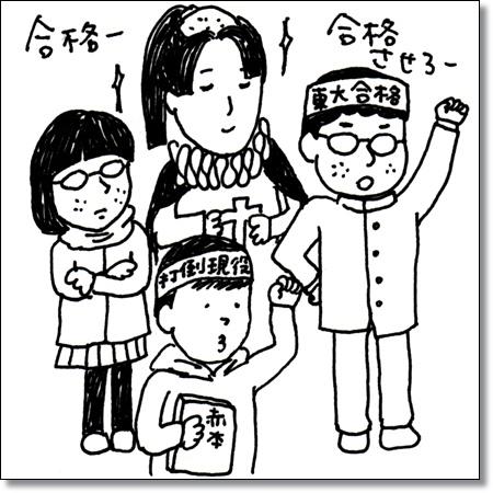 日本史語呂合わせ島原の乱