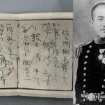 佐久間勉と第六潜水艇沈没事故