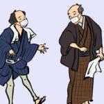 江戸時代の医者