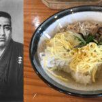 奄美大島の西郷の食生活